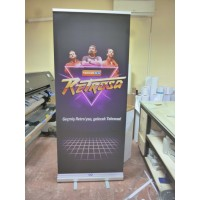 85X200 ROLL UP BANNER